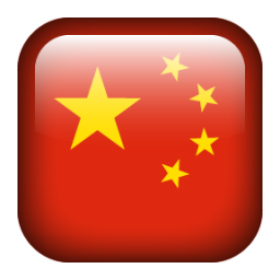 gallery/china_flags_flag_16985